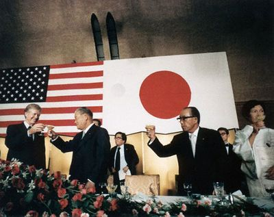 Jimmy Carter in Japan