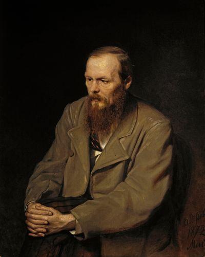 Dostoevsky (Perov portrait)